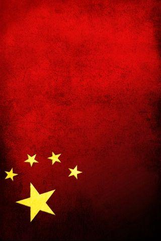 Bandera de China (1)