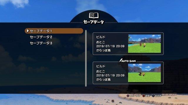 Dragon Quest Builders 2 ubicaciones de almacenamiento para la última actualización gratuita