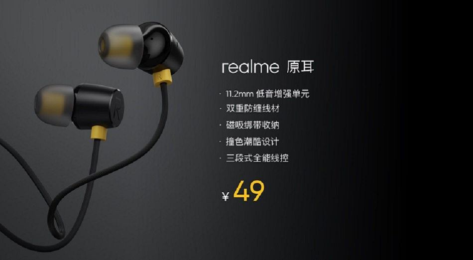 Auriculares reales