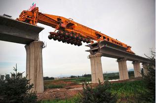 Puente chino machine2