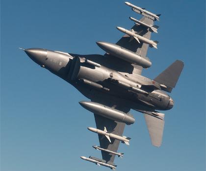 F-16V, el futuro de los aviones de combate de cuarta generación está aquí_Imagen 1