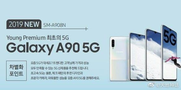 Cartel oficial de Samsung Galaxy A90 5G