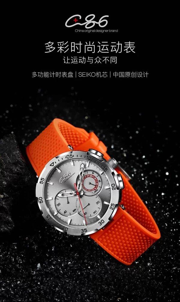 Xiaomi presentó el nuevo reloj deportivo C + 86 con cronógrafo multifuncional