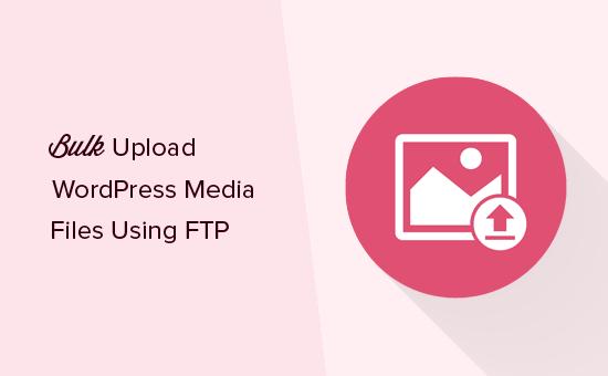 Cómo cargar en masa archivos multimedia de WordPress usando FTP
