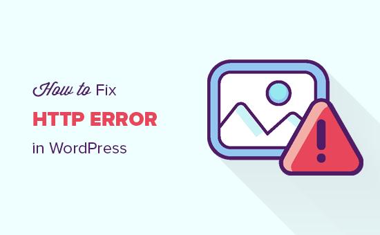 Cómo reparar el error http al cargar imágenes en WordPress