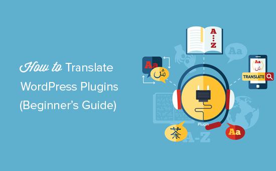 Cách dịch plugin WordPress