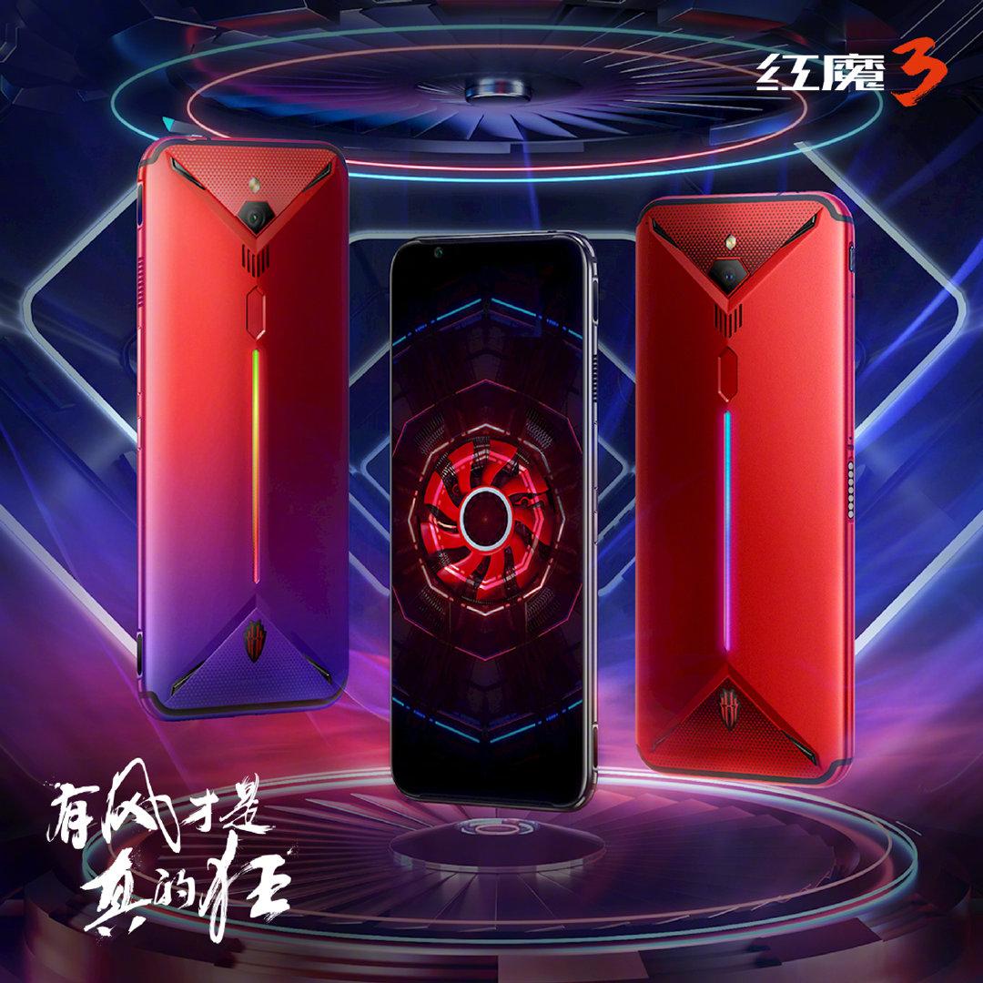 ¡El teléfono para juegos Nubia Red Magic 3 se lanzó con una pantalla de 90Hz, grabación de video de 8K, ventilador de enfriamiento y más!