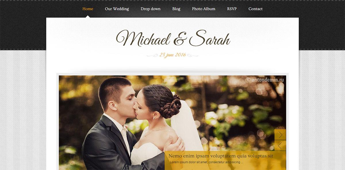 Matrimonio WordPress Theme