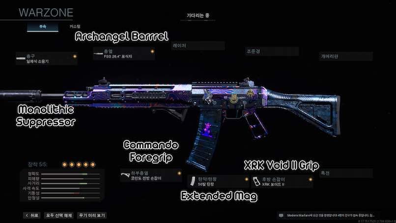 Mejor equipamiento para Grau en Call of Duty Warzone