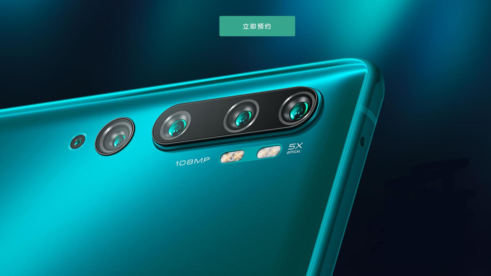 Sensores de cámara de 256MP próximamente; ¿Xiaomi o Realme lo traerán primero?