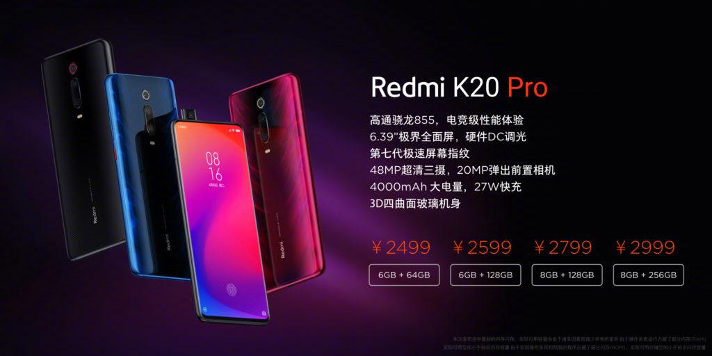 Se lanzó Redmi K20 y K20 Pro, y se reveló el precio de Redmi 7A