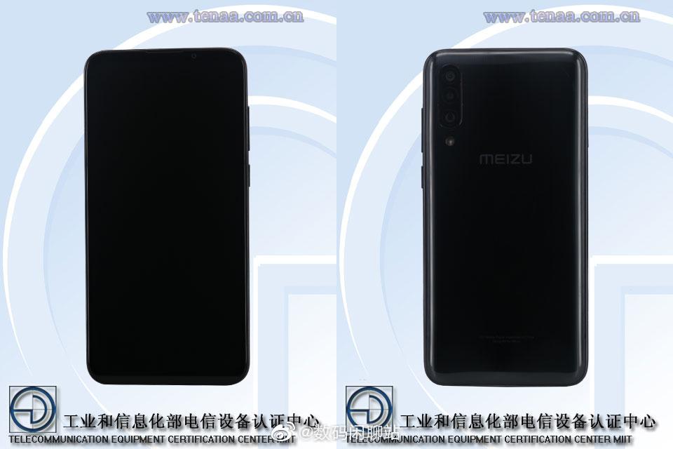 Las supuestas imágenes de Meizu 16XS aparecieron en TENAA
