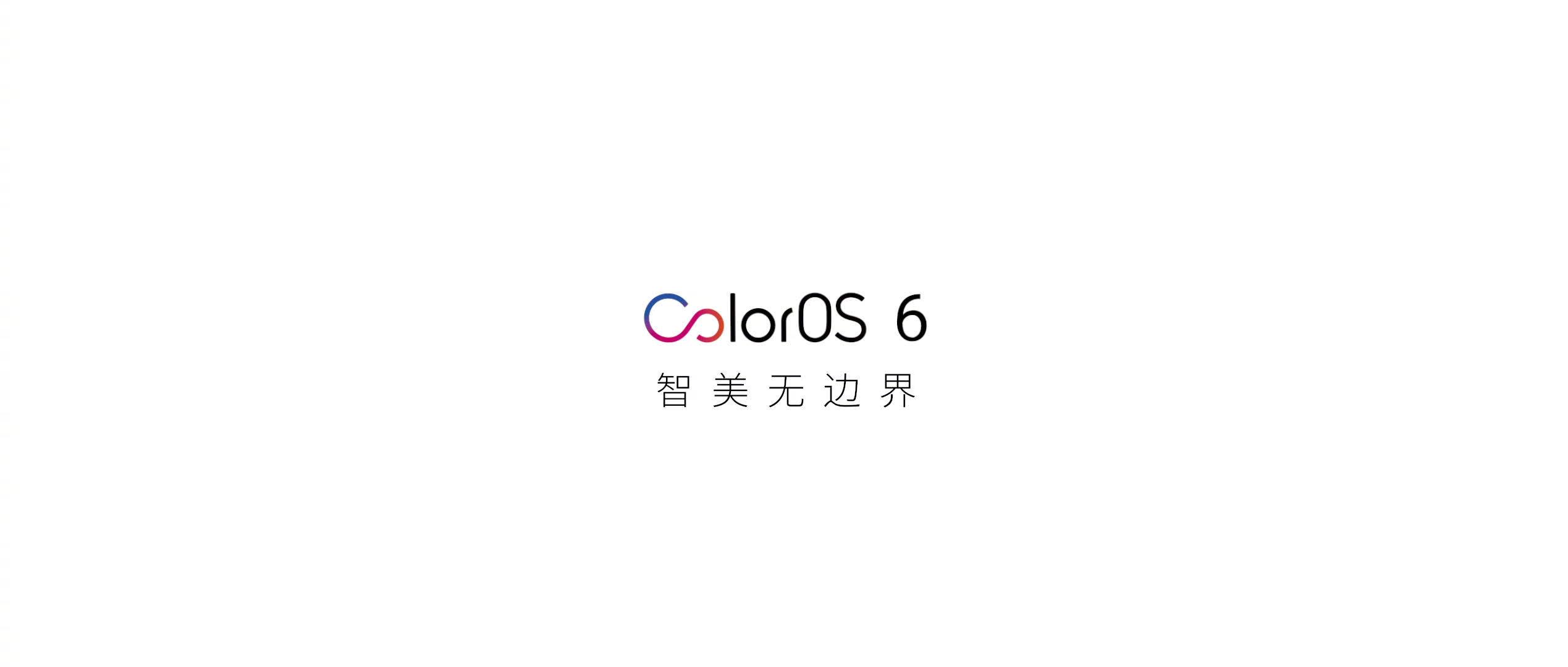 Oppo Color OS 6 lanzado;  Verifique nuevas funciones y dispositivos compatibles.