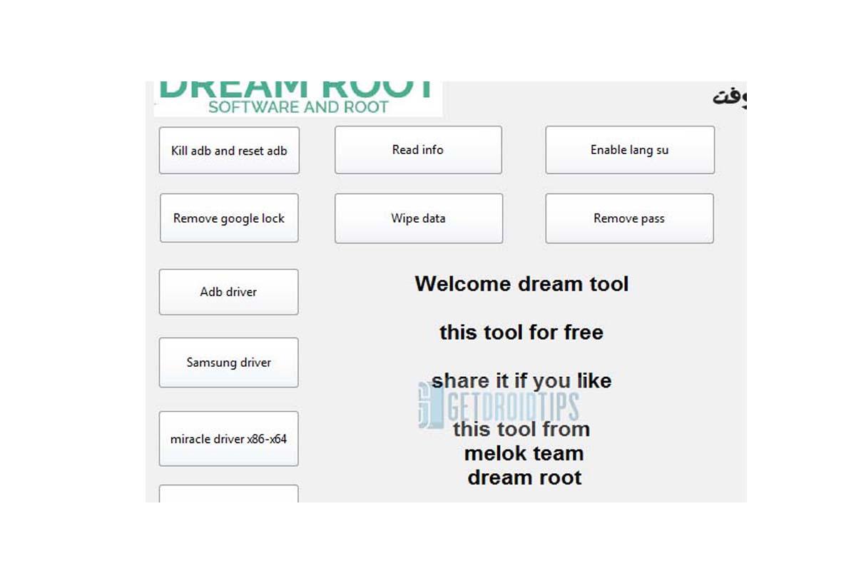 Descargue Dream Tool v4.0 en Flash o evite FRP Cualquier dispositivo con tecnología Mediatek
