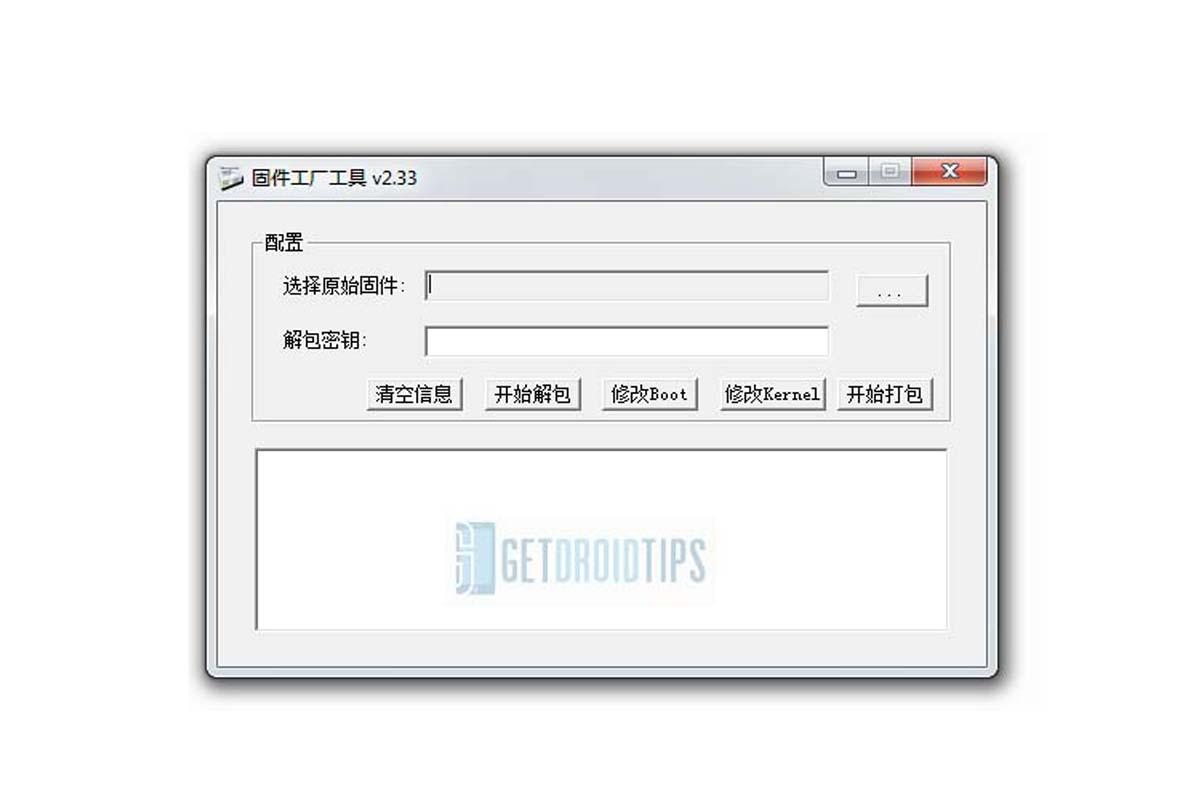 ¿Qué es FW Factory Tool?  Descargar FW Factory Tool V2.33 o superior