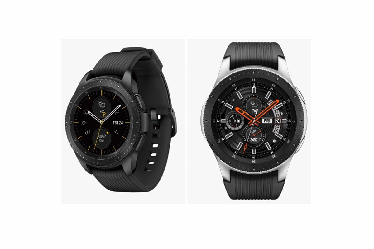 Verizon Galaxy Watch Software Update Timeline Tracker