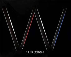 Se revela la fecha de lanzamiento del teléfono Samsung W2019 Flip: se envió la invitación al evento