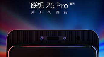 Lenovo Z5 Pro lanzado oficialmente: Mecanismo de control deslizante de paquetes a un precio más barato