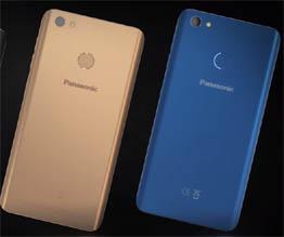Entrada de presupuesto Panasonic P85 Nxt llega al mercado: paquetes de sistemas operativos Android obsoletos