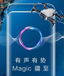 El listado ANTUTU de Honor Magic 2 confirma las especificaciones de grado insignia
