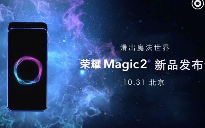 Huawei Honor Magic 2 visto en Geekbench antes de la presentación oficial