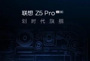 El nuevo teaser Lenovo Z5 Pro indica un sensor Hexa en el buque insignia