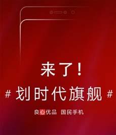 La fecha de lanzamiento de Lenovo Z5 Pro se revela oficialmente: puede incluir una cámara de grado insignia