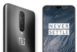 La muestra de la cámara OnePlus 6T cuenta con una imagen sin ruido que indica el modo nocturno promocionado