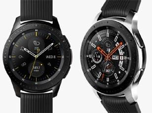 La última actualización del software Galaxy Watch R800XXU1BRJ4 mejora la carga de la batería y más
