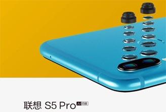 Lenovo revela la configuración de la cámara S5 Pro y se burla de Xiaomi