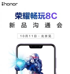 La fecha de lanzamiento de Honor 8C confirma: el listado de TENAA revela especificaciones