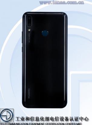 Las especificaciones del Huawei Y9 2019 se revelan en el último listado de TENAA