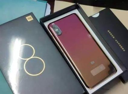 Fuga de imágenes en vivo de la edición de huellas dactilares de Xiaomi Mi 8: la caja minorista también revela