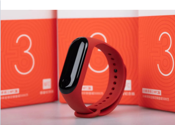 Xiaomi Mi Band 3 NFC will shortly go on sale in China with Mi Pay and NFC
