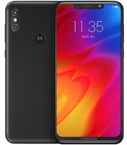 Motorola One Power se lanza en China como P30 Nota: no trae Android en existencia