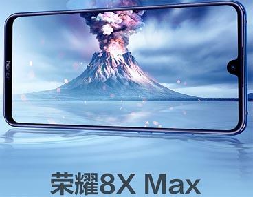 Las imágenes y especificaciones del Honor 8X Max revelan oficialmente