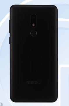Las imágenes de Meizu M816Q revelan mientras obtiene la certificación TENAA