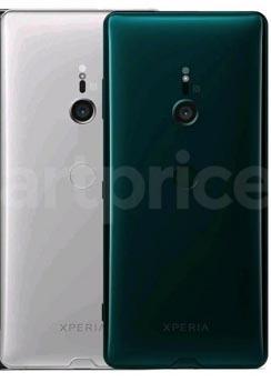 Las imágenes de Sony Xperia XZ3 se filtran para revelar variantes con cuatro colores diferentes