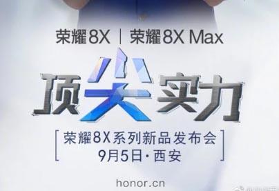 La fecha de lanzamiento de Honor 8X y 8x Max revela oficialmente