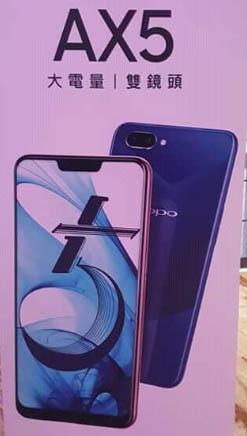 Fugas de imágenes en vivo del Oppo AX5: revela un teléfono de gama media