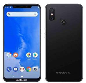 Motorola One marca la entrada en GeekBench: primer dispositivo Moto que luce una muesca