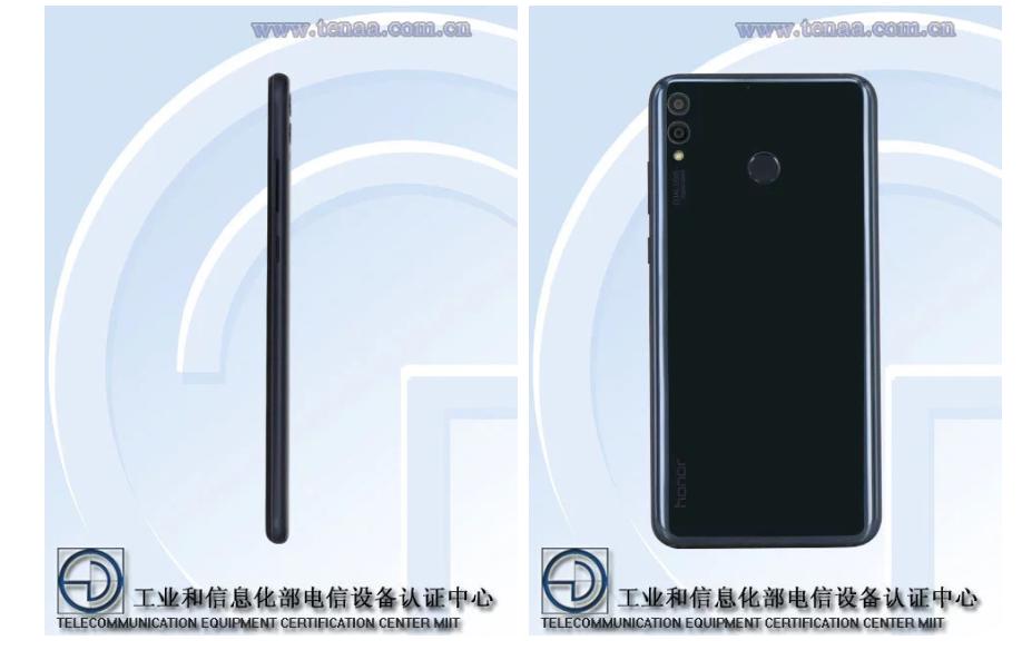 Honor ARE-AL00 apareció en TENAA, probablemente Huawei Honor 8X