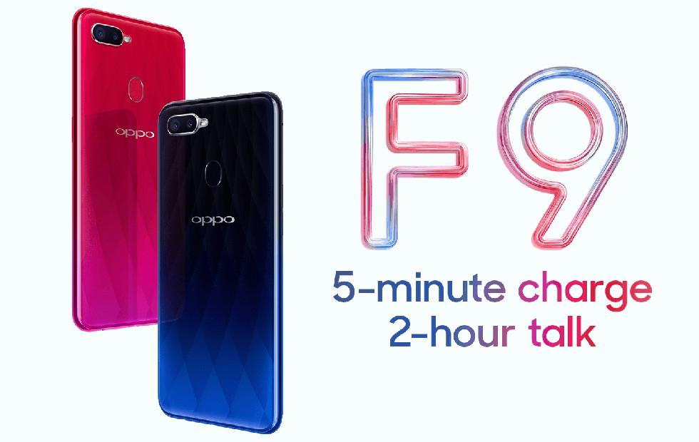 Oppo F9 2