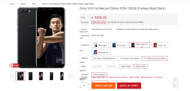Huawei Honor V10 8 GB de RAM