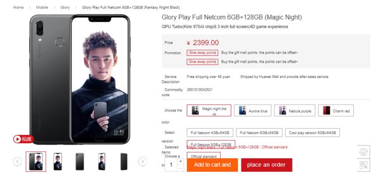 Huawei Honor Play 128 GB de almacenamiento