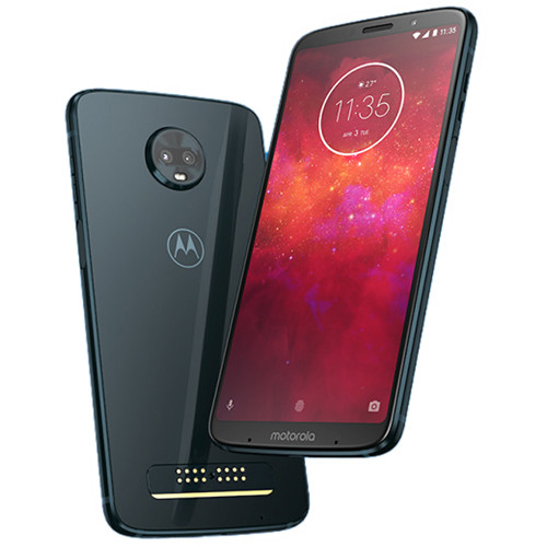 Motorola launch event date confirm, August 15 in China