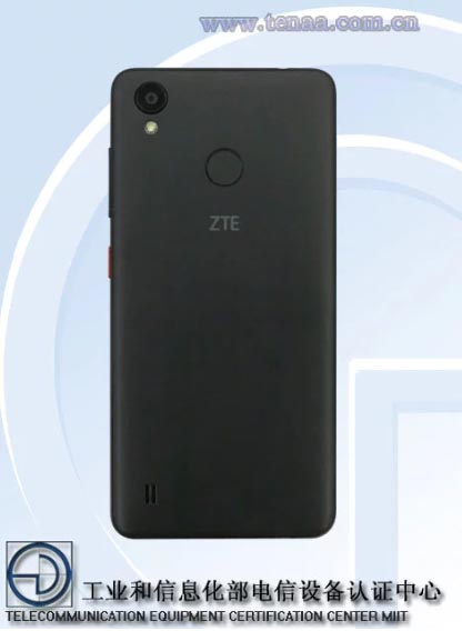 ZTE A0722 obtiene la certificación de TENAA: las imágenes y las especificaciones también tienen fugas