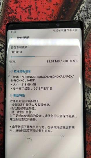 Fuga de imágenes en vivo del Samsung Galaxy Note 9: no presenta huella digital en la pantalla