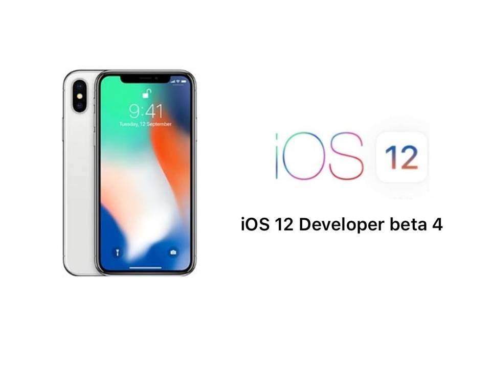 iOS 12 Beta 4 ahora está rodando desde Apple: aparentemente trae una serie de errores