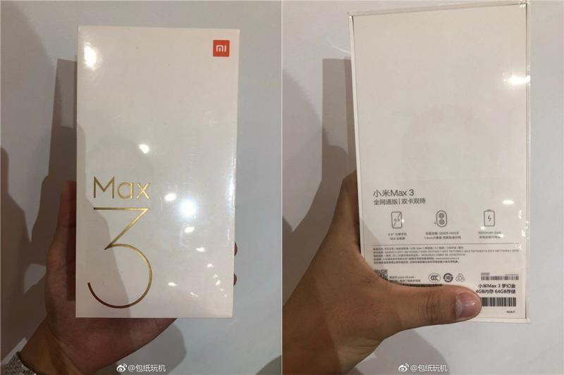 XIaomi Mi Max 3 teaser lanzado y las imágenes de la caja al por menor se filtraron 2
